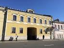 Кадашевская, Болотная улица, дом 18 на фото Москвы