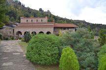 Forty Martyrs Church, Veliko Tarnovo, Bulgaria