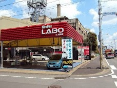 KeePer LABO(キーパーラボ) 松戸東店