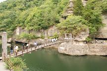 Tonohetsuri, Shimogo-machi, Japan