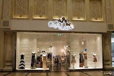 Baker & Spice dubai UAE