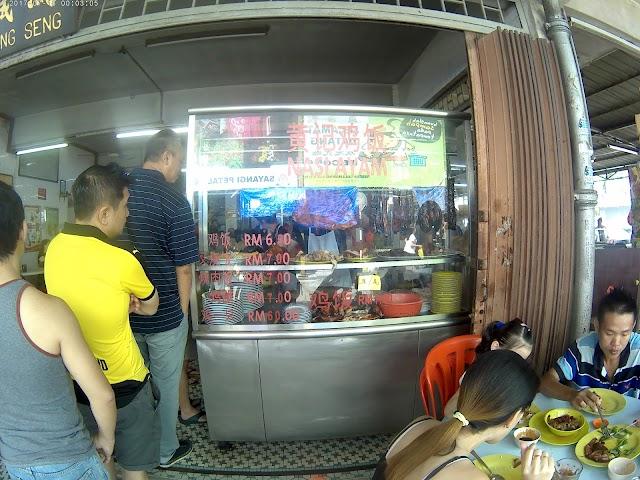 You Xin-Hong Seng Restaurant