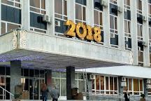 Krasnodar Academic Drama Theater named after Gorky, Krasnodar, Russia