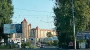 Промсвязьбанк, улица Говорова на фото Томска