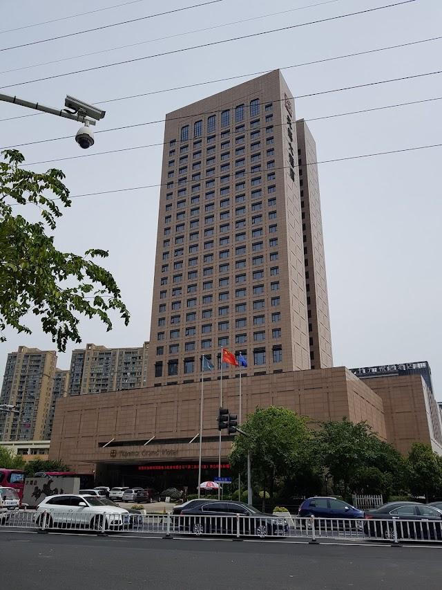 Hotel Shaoxing Narada Grand Hotel