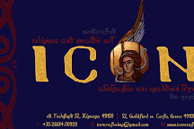 Icon Gallery, Corfu Town, Greece