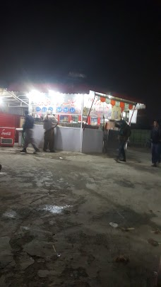 Cafeteria PIMS islamabad