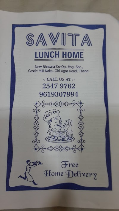 Savita Lunch Home