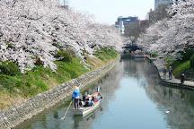 Matsukawa Park, Toyama, Japan