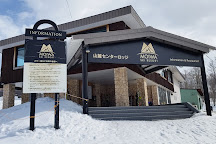 Niseko Moiwa Ski Resort, Niseko-cho, Japan