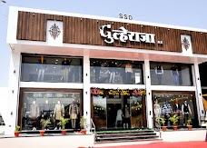 Dulheraja Showroom amravati
