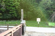 Kajika Bridge, Misasa-cho, Japan