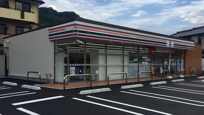 セブン-イレブン 長与ニュータウン入口店