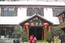 Tianmen Mountain National Forest Park, Zhangjiajie, China