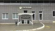 Сбербанк, бульвар Гагарина на фото Перми