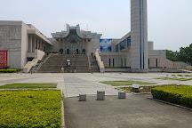Fujian Museum, Fuzhou, China