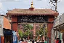 Bishal Bazaar, Kathmandu, Nepal