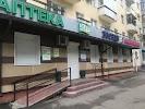 Казанские аптеки, улица Космонавтов на фото Казани