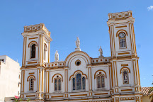 Catedral San Martin de Tours, Sogamoso, Colombia