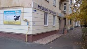 """Телекомпанія """"Жовта Річка"""" на фото Жёлтых Вод"""