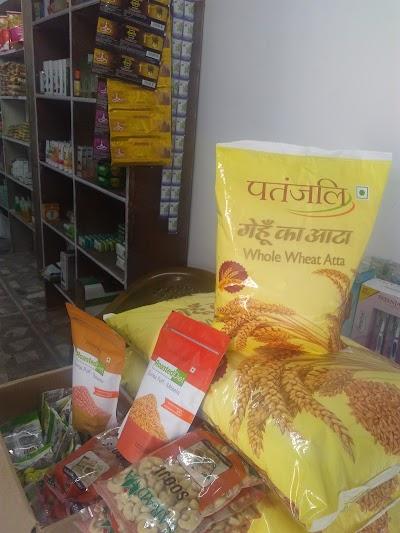 garg Enterprises Patanjali Store