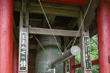 Daijoji Temple, Kanazawa, Japan