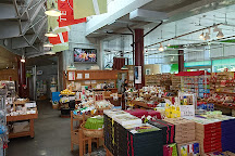 Tosa Select Shop Tencosu, Kochi, Japan