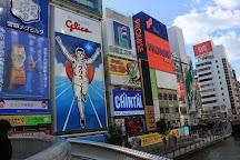 Osaka, Osaka, Japan