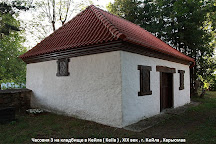 Keila kirik, Keila, Estonia