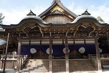 Jingu Chokokan Museum, Ise, Japan
