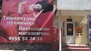 Постелькин Магазинчик, 8-й микрорайон, дом 33 на фото Бишкека
