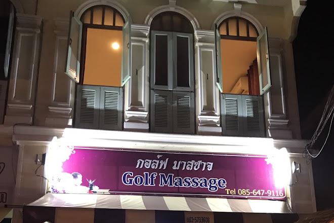 Golf Thai Massage, Rawai, Thailand