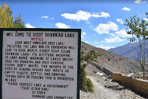 Dhankar Lake, Dhankhar, India