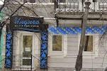 "салон красоты ""Индиго"" на фото Мичуринска"