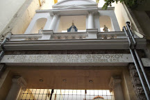 Catholic church of the Immaculate Conception, Thessaloniki, Greece