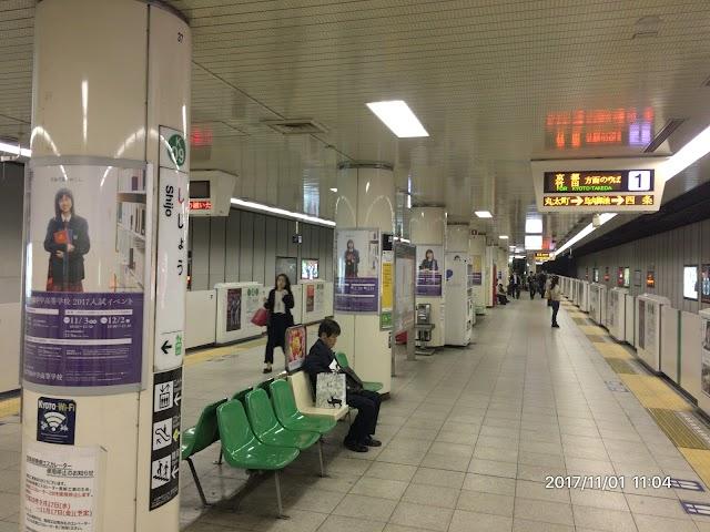 Shijo Station