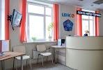 """ООО """"Инко"""", Окский проспект, дом 28 на фото Коломны"""