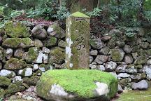 Hakusan Shrine (Heisenji-Hakusan Shrine), Katsuyama, Japan