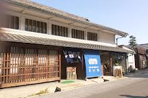 Tie-Dyeing Museum, Nagoya, Japan