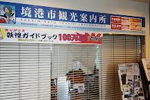 Sakaiminato Tourist Information Center, Sakaiminato, Japan