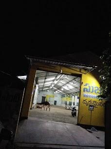 Sujana Steel Depot Guntur guntur