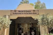 Yardenit, Kinneret, Israel
