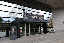 Sendai City Museum, Sendai, Japan
