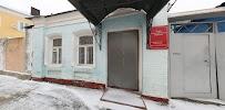 Музей художника В.И. Шевченко на фото Ельца