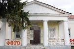 """Фотостудия """"Свежий Взгляд"""", улица Зайцева, дом 19 на фото Коломны"""