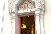Neun Wat Phra Ngam, Nakhon Pathom, Thailand