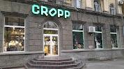 Cropp Town на фото Николаева