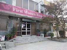 First Women Bank Ltd.