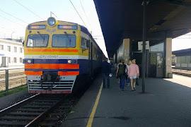 Железнодорожная станция  Riga Pass