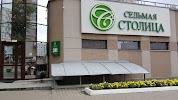 Седьмая Столица, переулок Дзержинского на фото Хабаровска